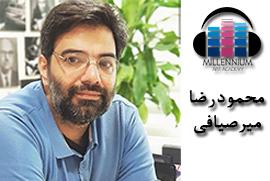 محمود میرصیافی